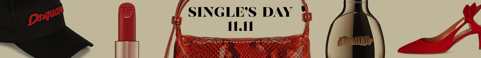 Singles' Day > Banner Desktop